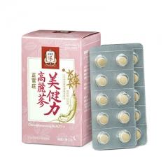 Эксклюзивный комплекс витаминов CKJ Beauty+ для красоты и здоровья кожи с женьшенем, коллагеном и гиалуроновой кислотой
