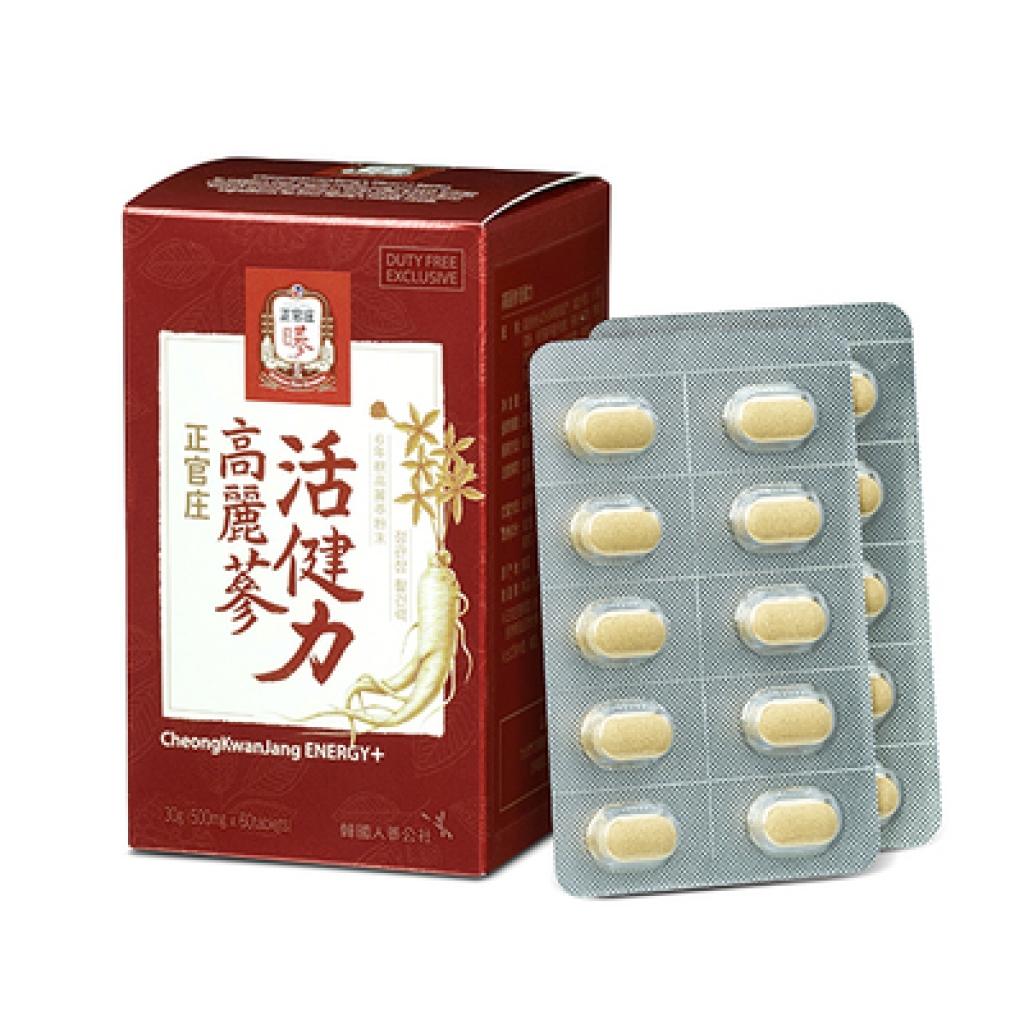 Органический комплекс витаминов  для повышения энергии CKJ ENERGY+ на основе женьшеня KGC