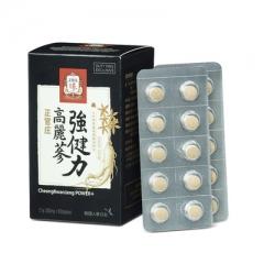 Эксклюзивный тонизирующий комплекс витаминов CKJ Power+  с женьшенем и макой KGC