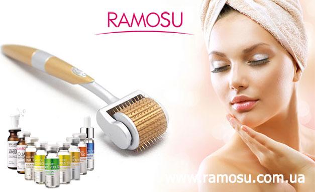 Сыворотки Ramosu для лица