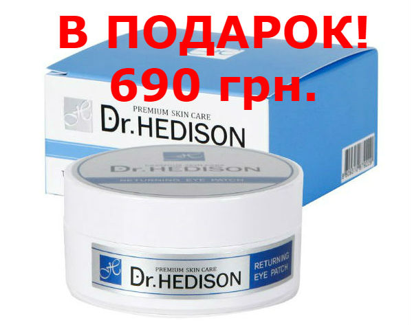 patchy-peptidami-DrHedison {focus_keyword} Лифтинг-Маска для лица Elysien Multi EX-Lifting, 5 процедур + патчи Dr.Hedison patchy peptidami DrHedison