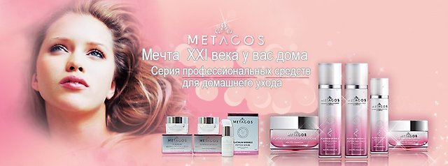 {focus_keyword} Крем с пептидами для глаз и зоны декольте Metacos Platinum Wrinkle Peptide Eye&Decollete Cream, 30 г Metacos peptide pro you liniya