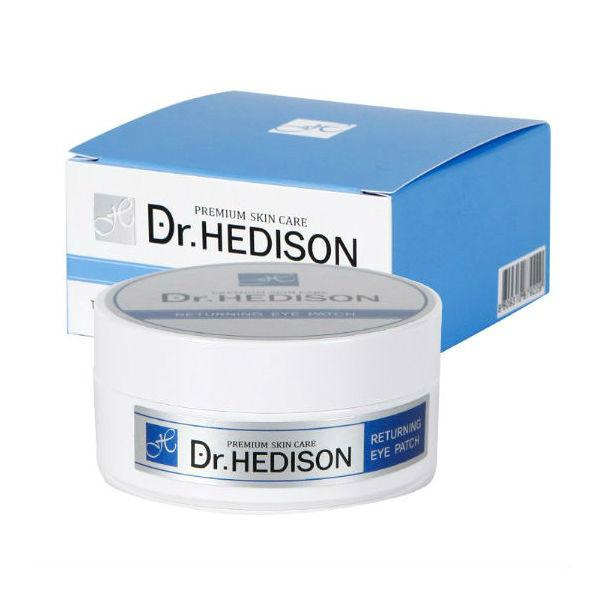 {focus_keyword} Набор для премиум ухода 7 пептидов от Dr.Hedison 7 Peptide Line для возрастной кожи patchy s peptidami DrHedison