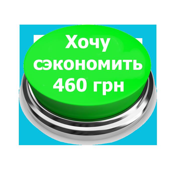 Хочу-сэкономить-460-грн {focus_keyword} Сыворотка Гиалуроновой кислоты 100 (Carestory Hyaluronic 100 acid solution), 10 мл Hochu se konomit 460 grn