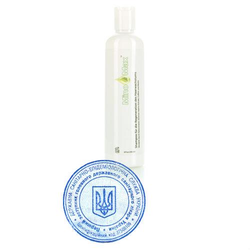 minomax-shampoo-germany
