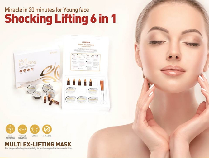 Elysien-Korea {focus_keyword} Лифтинг-Маска для лица Elysien Multi EX-Lifting, 5 процедур + патчи Dr.Hedison Elysien Korea