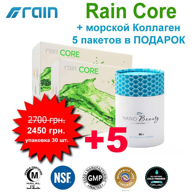 rain-core-nano-collagen {focus_keyword} Rain Soul + Rain Core - Двойная сила для Здоровья, 60 шт + 10 шт сашетов Коллагена rain core nano collagen