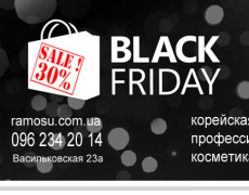 blackfriday-ramosu-840-340