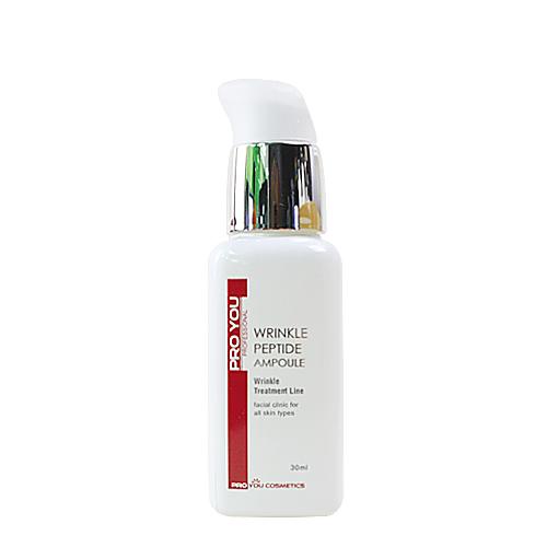 concentrat-wrinkle-peptide-ampule