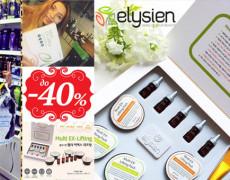 elysien-maska-akcia