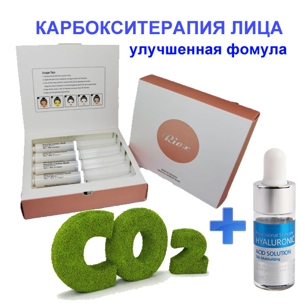 Riox-co2-carboxy