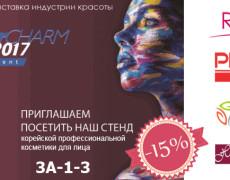 vistavka-2017-09-20