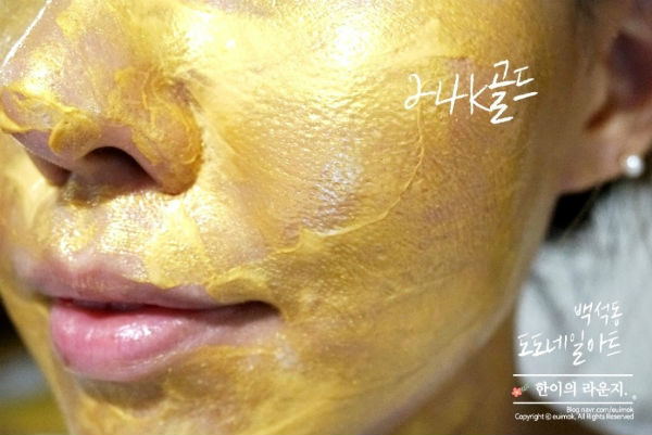 face-gold-caviar-mask-dr-hedison-pro-you {focus_keyword} Крем-маска для лица Dr.Hedison Gold Caviar Mask с коллоидным золотом, 30 мл face gold caviar mask dr hedison pro you